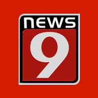 Featured in News9
